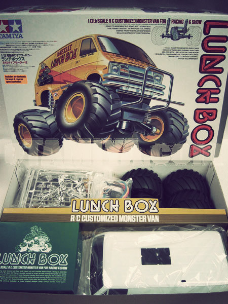 Tamiya Lunchbox Kit